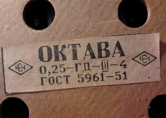 http://images.vfl.ru/ii/1613579853/15b6b652/33370791_m.jpg