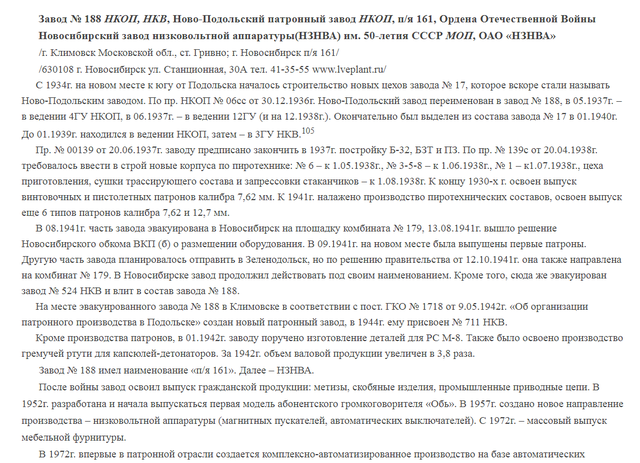 http://images.vfl.ru/ii/1613633360/42d14198/33376803_m.png
