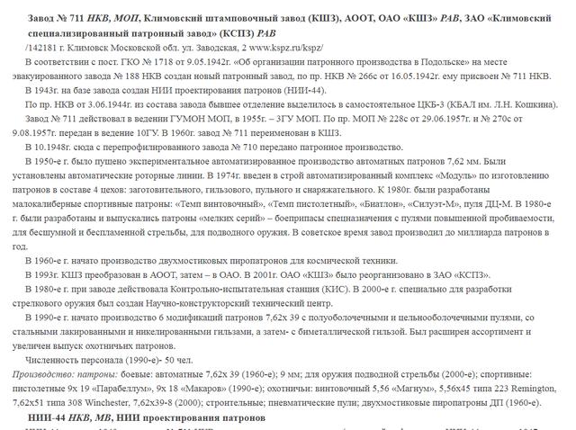 http://images.vfl.ru/ii/1613636534/defdc69b/33377640_m.png