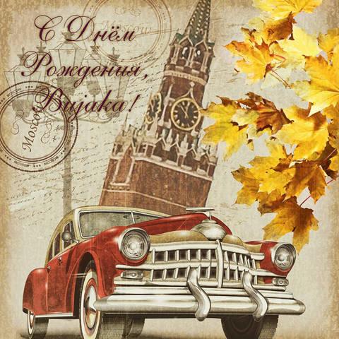 http://images.vfl.ru/ii/1613636565/661bd086/33377646_m.jpg