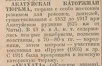 http://images.vfl.ru/ii/1613655052/d88c2de7/33382953_s.jpg