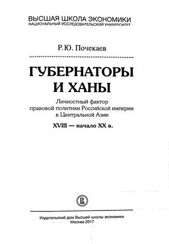 http://images.vfl.ru/ii/1613662305/d0533e64/33385115_m.png