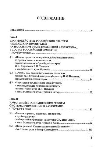 http://images.vfl.ru/ii/1613662310/3d67189a/33385118_m.png