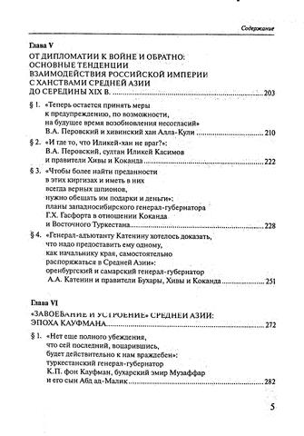 http://images.vfl.ru/ii/1613662314/570fcb06/33385120_m.png
