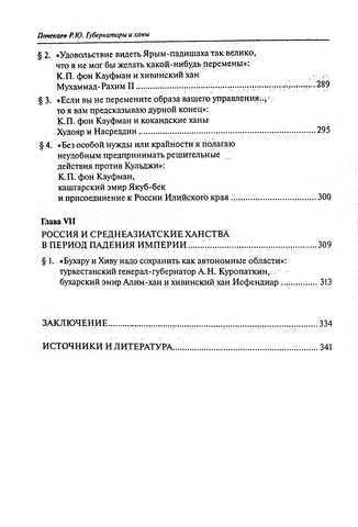 http://images.vfl.ru/ii/1613662317/28742011/33385121_m.png
