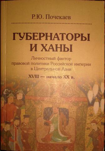 http://images.vfl.ru/ii/1613662319/d3583913/33385122_m.png