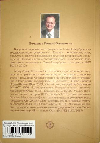 http://images.vfl.ru/ii/1613662320/6d9d7bc8/33385123_m.png