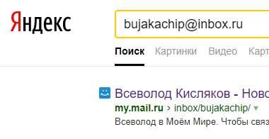 http://images.vfl.ru/ii/1613792296/0bbccd41/33403367_m.jpg