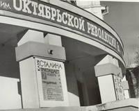 http://images.vfl.ru/ii/1613925447/d6936ed6/33420875_s.jpg