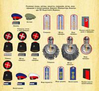 http://images.vfl.ru/ii/1613987893/6ddac241/33426572_s.jpg