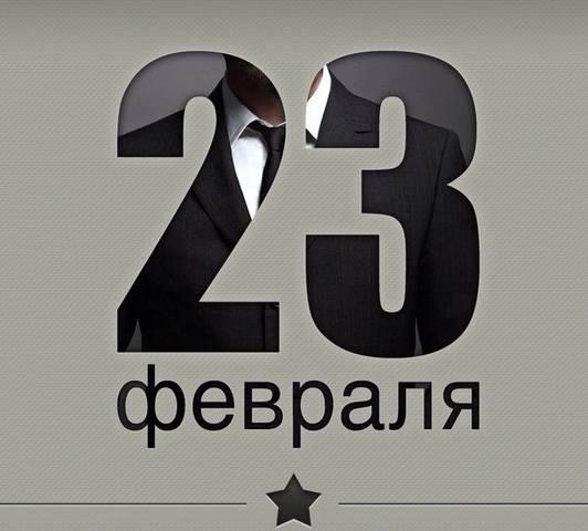 http://images.vfl.ru/ii/1614075796/2bb11199/33437650_m.jpg