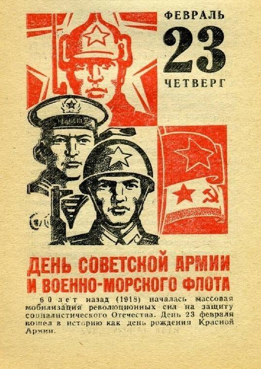 https://images.vfl.ru/ii/1614075965/815a127b/33437664.jpg