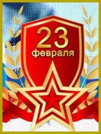 http://images.vfl.ru/ii/1614078077/5c52deb7/33437913_m.jpg