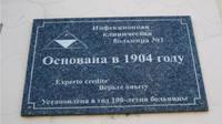http://images.vfl.ru/ii/1614079841/76de606b/33438185_s.jpg