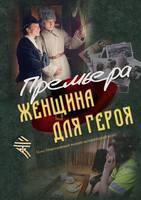 http://images.vfl.ru/ii/1614132448/f7de0574/33445201_s.jpg
