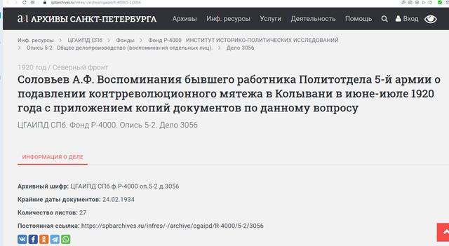 http://images.vfl.ru/ii/1614171268/632da848/33452261_m.png