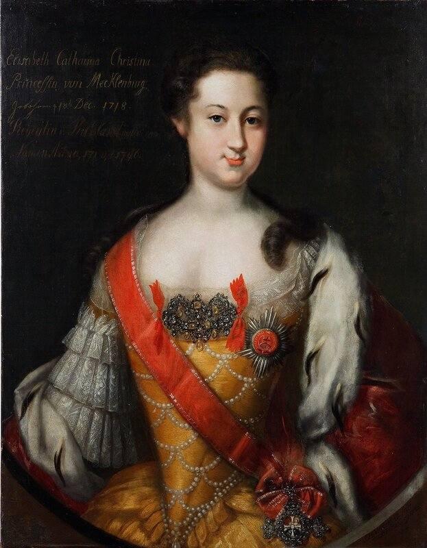 Anna Leopoldovna