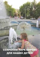http://images.vfl.ru/ii/1614251910/3421be92/33464050_s.jpg