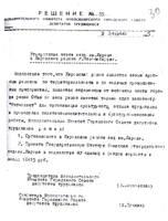 http://images.vfl.ru/ii/1614252121/fe399dd1/33464080_s.jpg