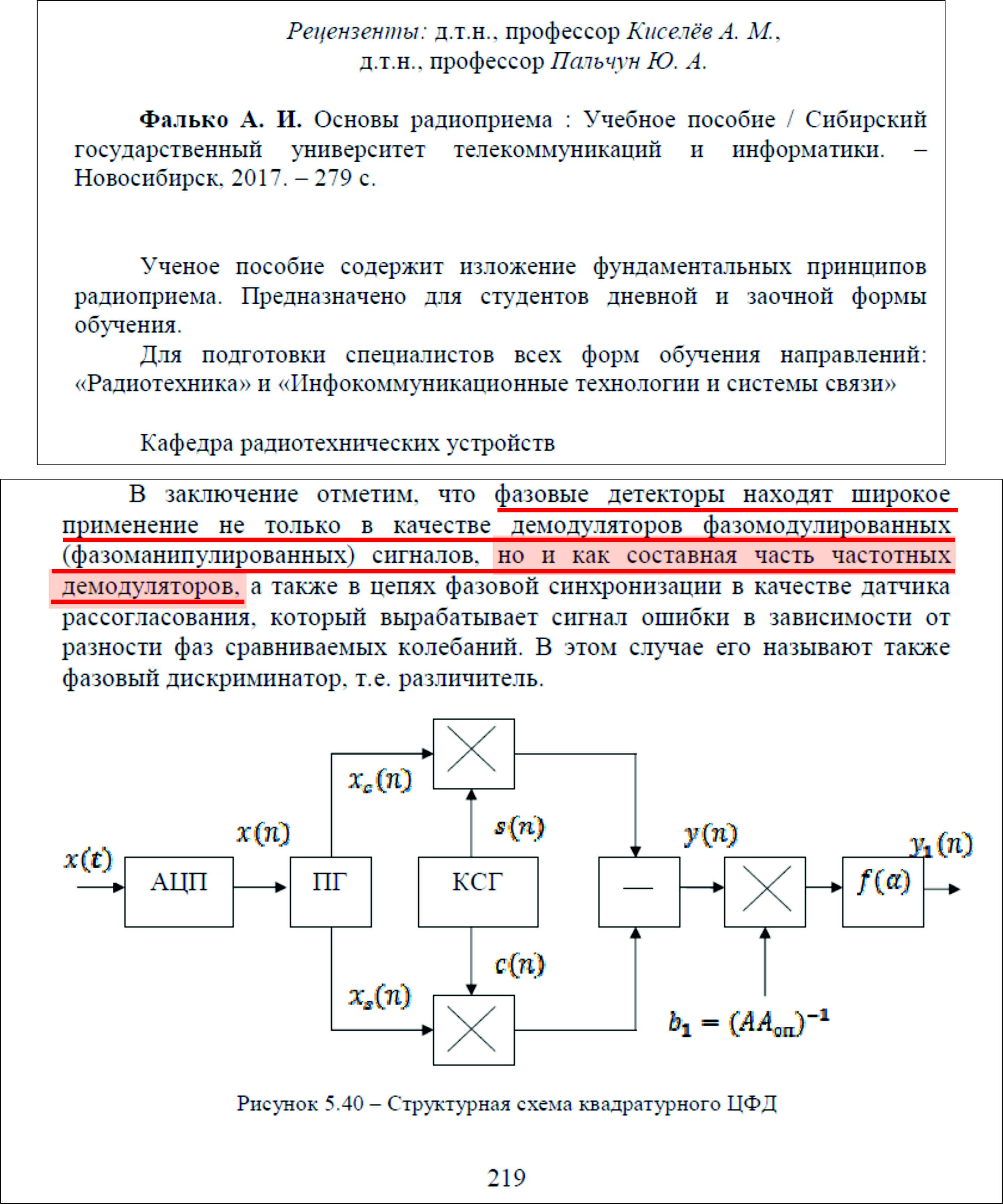 http://images.vfl.ru/ii/1614350953/d5e4529e/33481025.jpg