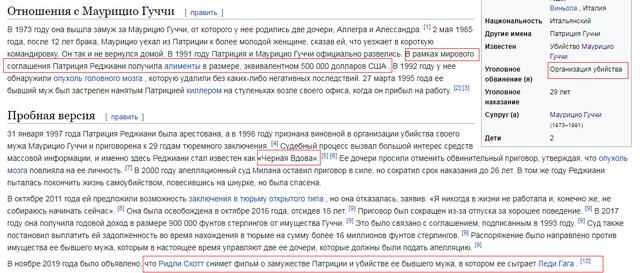 http://images.vfl.ru/ii/1614374944/700539f6/33486471_m.png