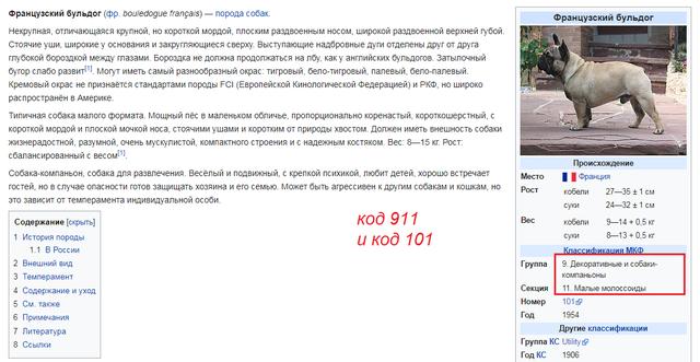 http://images.vfl.ru/ii/1614375147/3e112b51/33486482_m.png