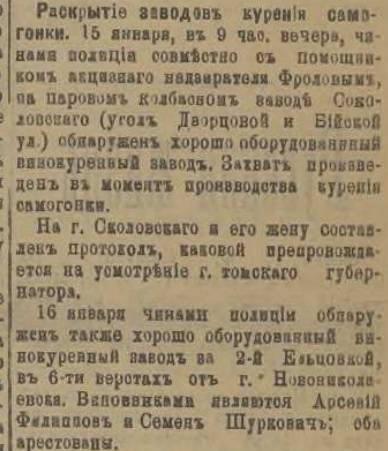 http://images.vfl.ru/ii/1614446138/a71ad6cc/33496825_m.jpg