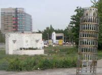 http://images.vfl.ru/ii/1614447827/9ea9478d/33497219_s.jpg
