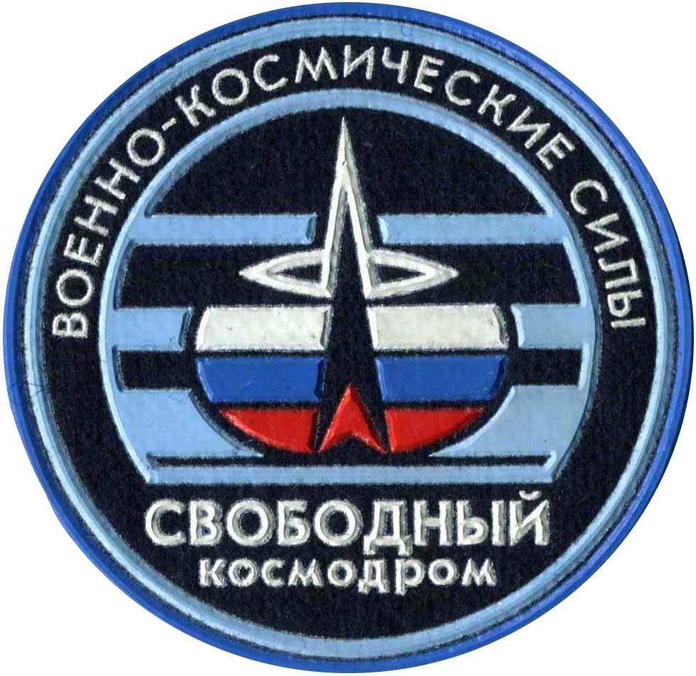 1996 v