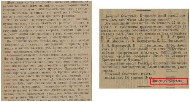 http://images.vfl.ru/ii/1614584323/31b1488d/33511732_m.jpg