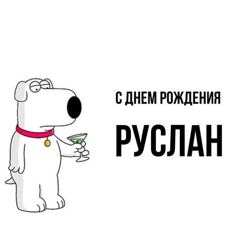 http://images.vfl.ru/ii/1614692573/aff665ee/33530152_m.jpg