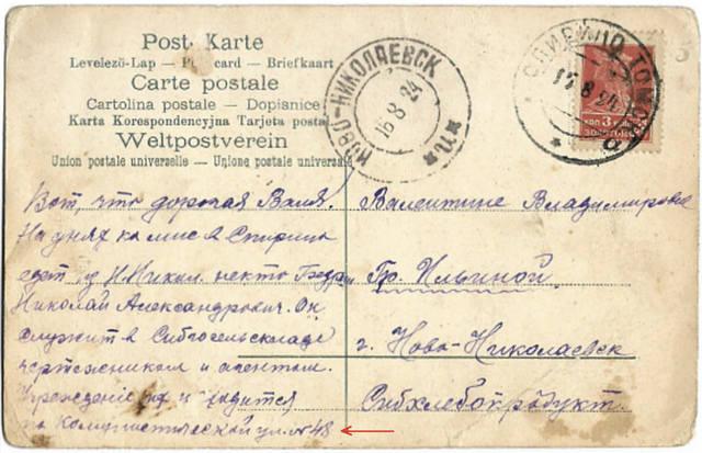 http://images.vfl.ru/ii/1614741059/927106bc/33536400_m.jpg