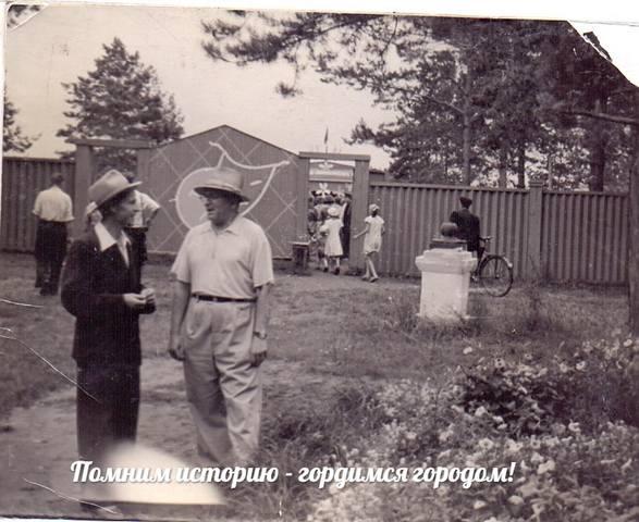 http://images.vfl.ru/ii/1614850565/11a9af7f/33552815_m.jpg