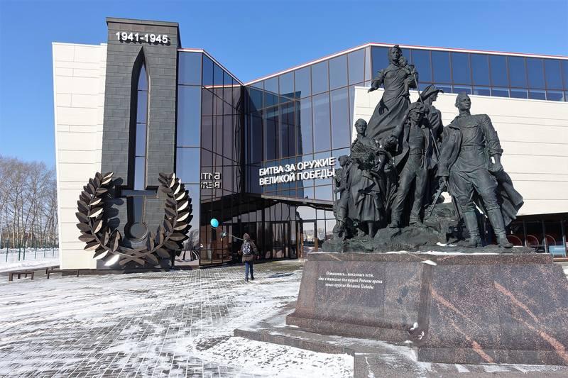 Музей Битва за оружие Великой Победы