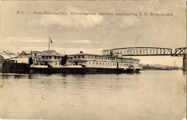 http://images.vfl.ru/ii/1614936093/022d83d4/33564945_m.jpg
