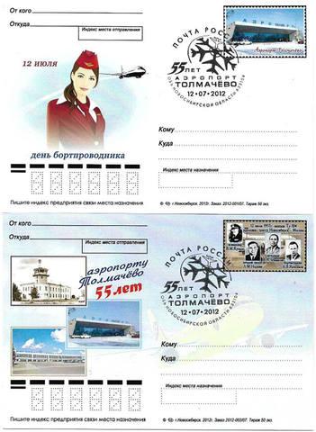 http://images.vfl.ru/ii/1614937947/f0e525ae/33565375_m.jpg