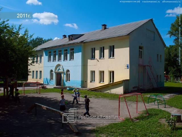 http://images.vfl.ru/ii/1614963428/e051656b/33570707_m.jpg