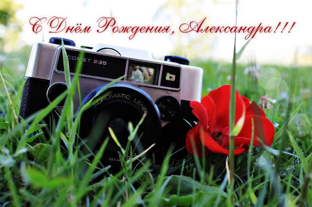 http://images.vfl.ru/ii/1615016036/9561dce1/33575062_m.jpg