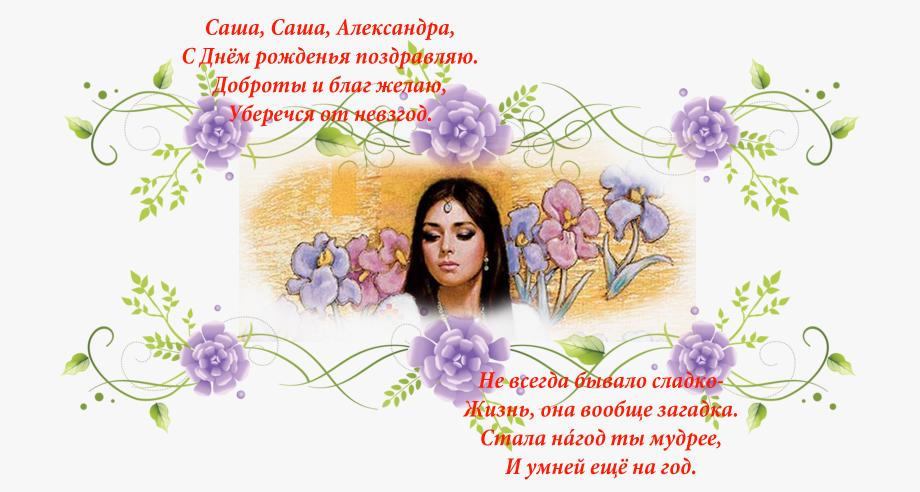 https://images.vfl.ru/ii/1615019262/9fc1985d/33575337.jpg