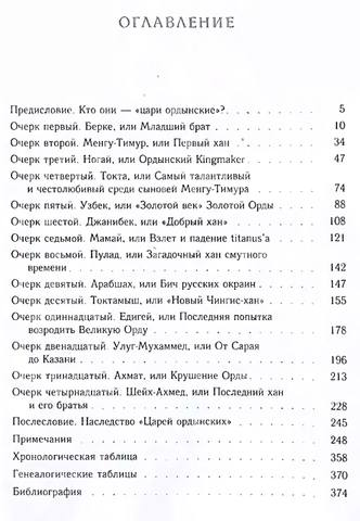 http://images.vfl.ru/ii/1615094948/5e2e055a/33584705_m.jpg