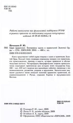 http://images.vfl.ru/ii/1615094948/64a10ec8/33584703_m.jpg