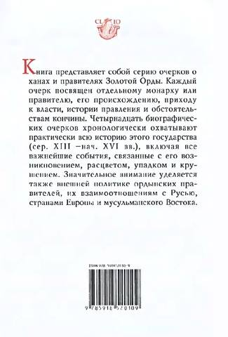 http://images.vfl.ru/ii/1615094948/a2f267dd/33584704_m.jpg