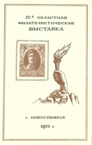 http://images.vfl.ru/ii/1615095473/800e32dd/33584744_m.jpg