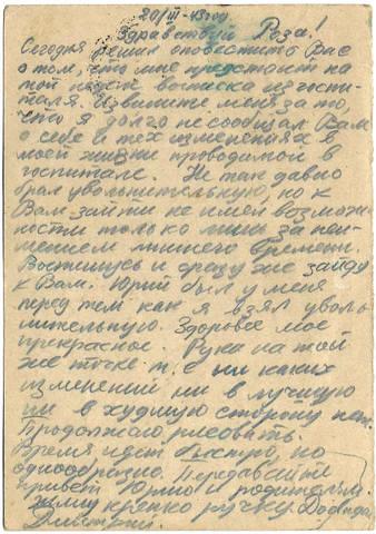 http://images.vfl.ru/ii/1615190299/49b89d91/33595419_m.jpg