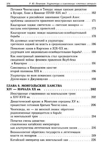http://images.vfl.ru/ii/1615195839/51a33ff9/33596138_m.jpg