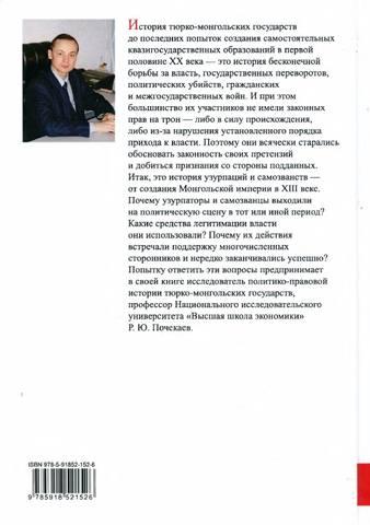 http://images.vfl.ru/ii/1615195839/832d6a30/33596134_m.jpg