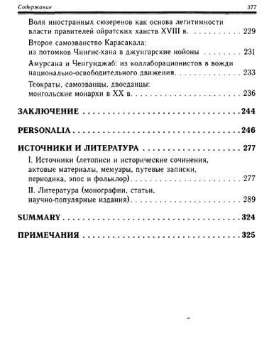 http://images.vfl.ru/ii/1615195839/9d430dfe/33596139_m.jpg