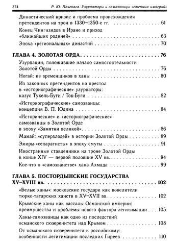 http://images.vfl.ru/ii/1615195839/a876f207/33596136_m.jpg