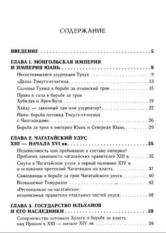 http://images.vfl.ru/ii/1615195839/a8ce7dd2/33596135_m.jpg