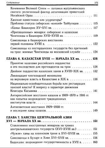 http://images.vfl.ru/ii/1615195839/cc1b6c57/33596137_m.jpg